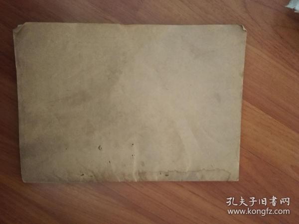 少见老纸,文革老会议记录本(未使用)有毛像、林题、每页都有语录