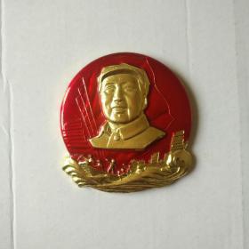 渡江二十周年纪念(毛主席章)~直径6.6厘米