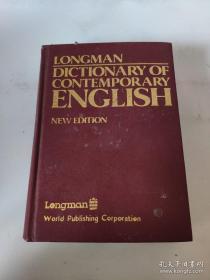 Longman Dictionary of Contemporary English 朗文当代高级词典