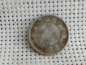 收藏多年的银元保真【】特价!