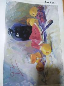 西安美术学院招生考试试卷19水彩画