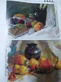 西安美术学院招生考试试卷20水彩画