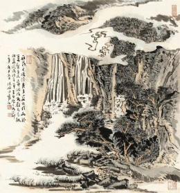 陆俨少 雁荡之瀑布图。纸本大小63.63*68.36厘米。宣纸原色微喷印制。