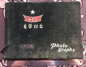 抗战照片 115枚 十分稀少底价出售 31.5*24