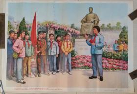 """上世纪七十年代对外发行""""继承和发扬鲁迅的革命精神""""宣传画(2开)"""