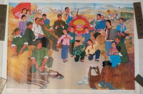 """上世纪七十年代对外发行""""军民同庆丰收年""""宣传画(2开)"""