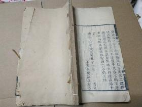 江西墓志铭 大开本巨厚一册全