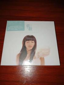 刘惜君 惜君 全新未拆CD+DVD