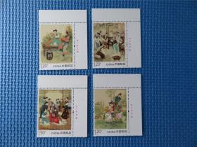 2016-15 中国古典文学名著-〈红楼梦〉:面值 5.1元:带厂铭:一套邮票
