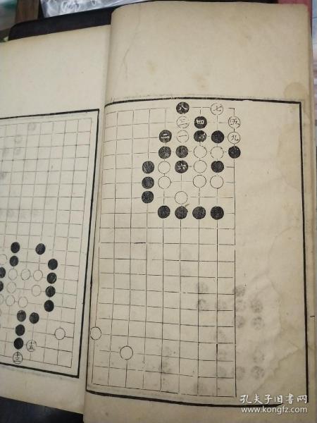 《围棋棋谱》晚清民国时期木刻印本