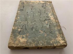 和刻巾箱本《唐诗础》1册全,宝历丙子年新刻。江户时代日本汉学者编的汉诗学