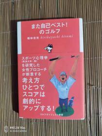 日文原版、见图