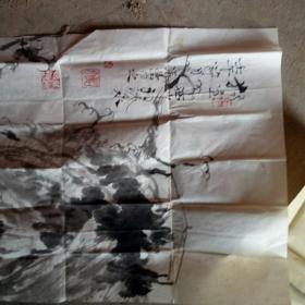 2张名人字画书法(原商河县县委书记收藏)