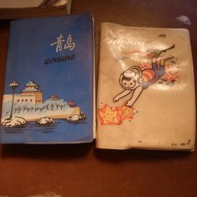 80年代日记本  2本合售