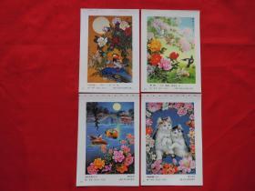 【花鸟,动物】绘画国画年画===八十年代年画缩样散页【19】张===32开
