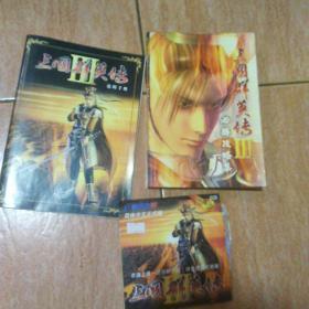 三国群英传Ⅲ游戏光盘,2CD合售,加游戏说明手册见图