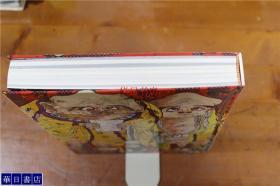 村上隆的五百罗汉展  展览图录  大16开  304页  厚重!几乎全新   品好包邮