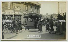 民国天津大概在小白楼、开封道这一带的大芳照相馆一带街景老照片,大芳照相馆的广告牌清晰可见,10.7X6.4厘米,泛银