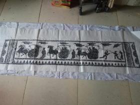 拓片(240厘米✘62厘米,上边空白处18厘米宽,左边空白处48厘米宽)