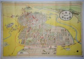 罕见《大奉天案内地图》(53cm*76.5cm)YCWK