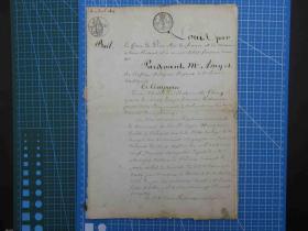 1821年4月3日法国手写信件、手账、收藏专用--共5页-水印麻纸(87)
