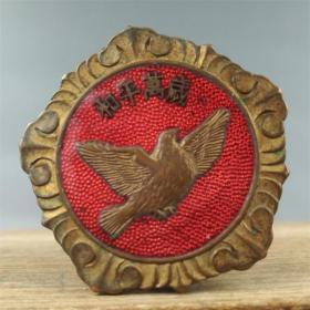 和平万岁.1953年和平鸽赴朝慰问团赠抗美援朝纪念章铜质鎏金好品