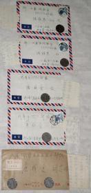 名人老信札:《已故济南军区司令部第三部副部长唐成仓(收信人)钢笔书信5封》带航空实寄信封,邮票邮戳俱全(1984年)。