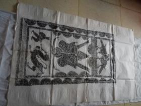 拓片(140厘米✘88厘米,上面空白处32厘米,左边空白处13厘米,右边空白处16厘米。8)