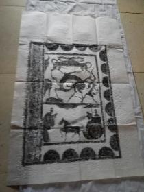 拓片(120厘米✘80厘米,上边空白处28厘米)