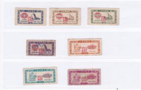 上海市60年粮票 7枚 品如图 上海市早期粮票