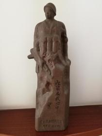祖国在我心中,战士陶瓷雕像摆件(陆军一九九师老山作战胜利纪念)
