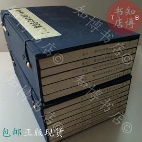 包邮若干重大决策与事件的回顾知博书店JD1正版线装书籍实图现货