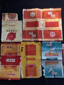 烟标(红光有林题词 向阳 南京 飞鸽 光明 华新 光荣牌等)12张合售 详见图影