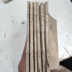 高级中学课本语文(1-6册)