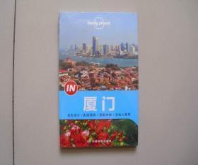 """孤独星球Lonely Planet旅行指南系列 """"IN""""系列 厦门 库存书 未开封"""