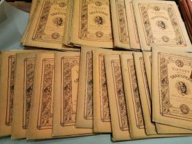 【现货 包邮】19世纪维多利亚时期查尔斯注释殿版《莎士比亚全集》铜版画期刊  34册(全套应有40册, 缺6册) 38 × 28 厘米