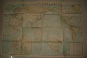 侵华地图 1932年《最新世界交通大地图》满洲国 中华民国 航路航空路线 欧罗巴航空路详图 美大陆航空路详图
