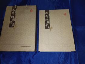 沈阳地图荟萃,珍藏版,1910年-2009年(全13张,带封+精装盒+外包装袋,私人藏品全新)