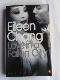 Love in a Fallen City:And Other Stories  ( by Elieen Chang)    国内影印   收入《倾城之恋》、《红玫瑰和白玫瑰》等7篇小说