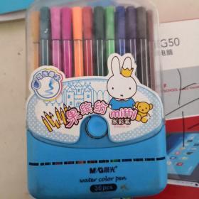 水彩笔36色,缺两支