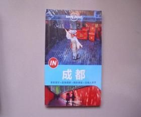 孤独星球Lonely Planet旅行指南系列 IN 成都 未开封 库存书