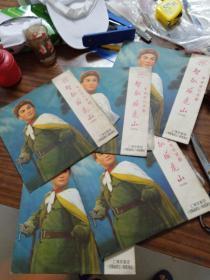 革命现代京剧《智取威虎山》黑胶木唱片一套5张10面全(实况录音)