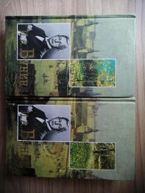 И. И. Бунин 俄文原版:俄罗斯作家布宁作品集3-4两册合售
