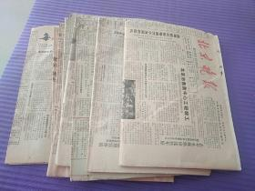 十本合售<80年代手写数学习题集>见图。H架1层