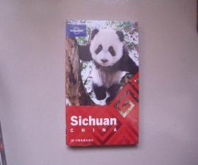 孤独星球Lonely Planet旅行指南系列 Sichuan 四川 中英文版 未开封