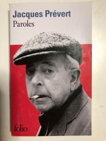 Paroles /歌词集