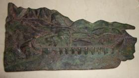 手工雕刻山水画铜嵌件