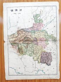 清代地图小8开《河南省》