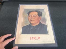 毛泽东主席彩像