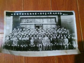 山东省济南中医学会第七届会员代表大会合影原版照片1张(30*19CM)【货号:X2】正版。详见书影